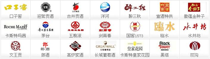 logo 标识 标志 设计 素材 图标 705_198