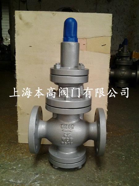 供应锅炉蒸汽管道减压阀y43h图片