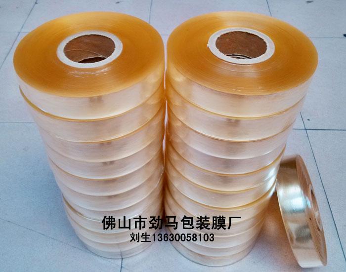 供应PVC机用电线膜
