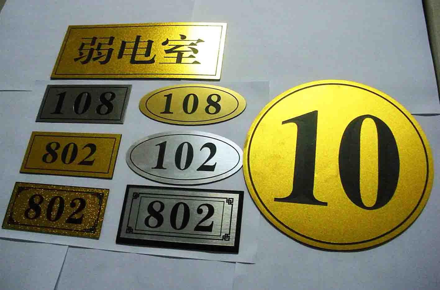 楼层牌,指示牌 酒店楼层牌 楼层指示牌_顺企网