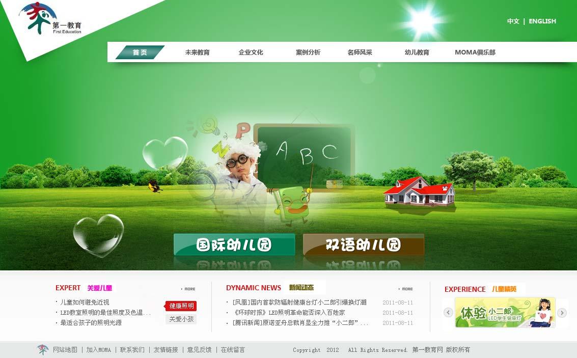 北京千晨科技有限公司专门致力于企业网站建设、、移动APP界面设计与开发,OA系统软件开发、高端品牌形象设计、交互设计、视觉设计、用户体验于一体的专业互联网服务。 服务项目: 品牌网站建设 企业官网建设 创意网站建设 电子商务网站 手机网站、微信网站建设 微信网站 响应式网站 WAP网站 软件开发 企业OA系统 CRM客户管理 ERP系统 移动APP开发 iPhone应用开发 Android应用开发 平板应用设计开发 网站运营维护 网站改版及修改 域名注册 空间服务器租用 网站优化推广 微信营销推广 SEO