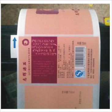塑料瓶标签,标签,瓶标,饮料瓶标签,饮料标签,饮料瓶标,矿泉水瓶标签图片