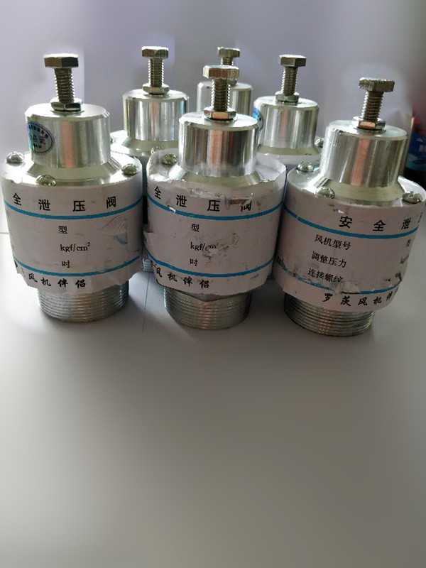 压力可调式a27tw-2q风机专用泄压阀图片