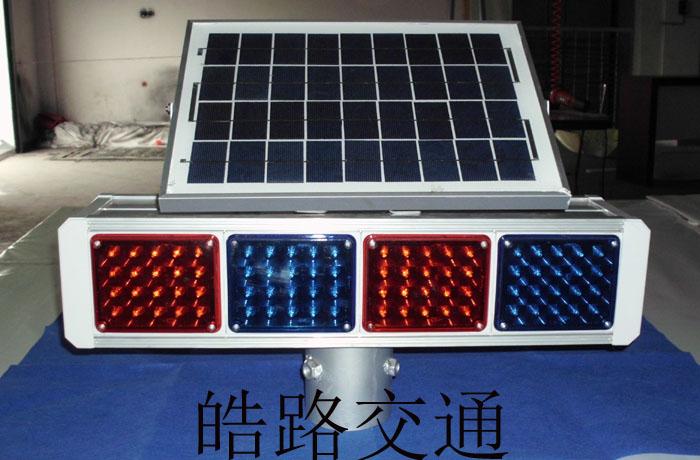 供应太阳能四灯爆闪灯 太阳能警示灯led灯 高速公路爆