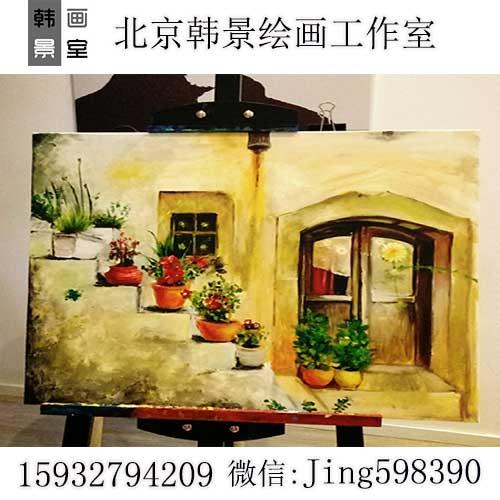 北京绘画工作室,北京韩景绘画工作室,绘画工作室哪里找