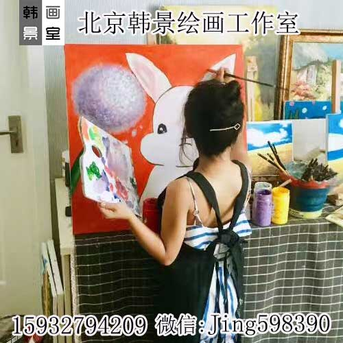 北京美术机构,北京韩景绘画工作室,美术机构哪里好?