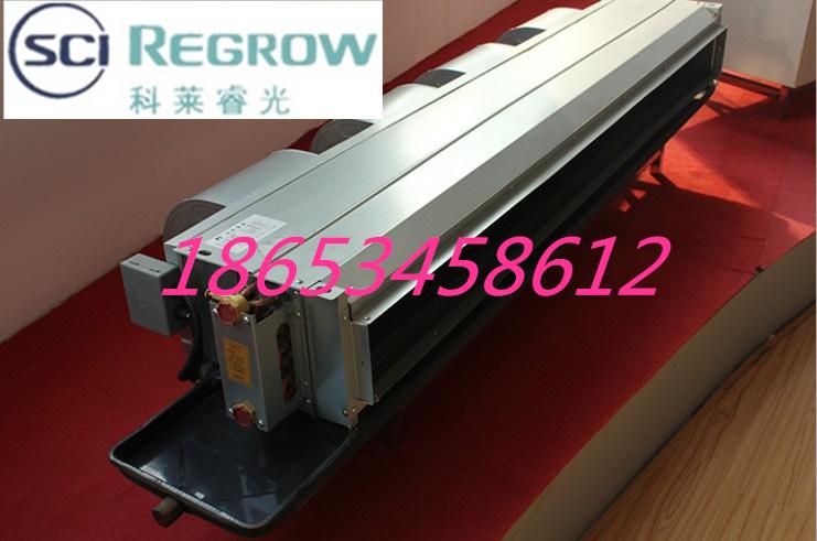供应中南科莱卧式暗装风机盘管北京销售经理