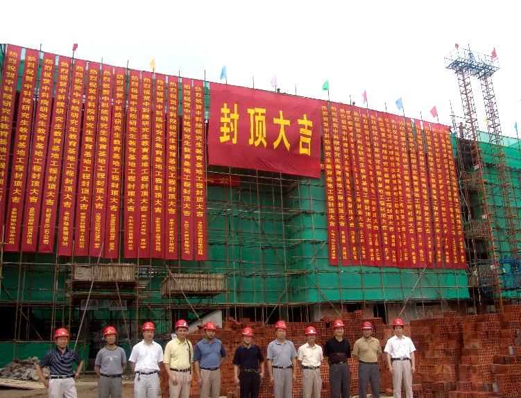 封顶仪式_上海封顶仪式策划