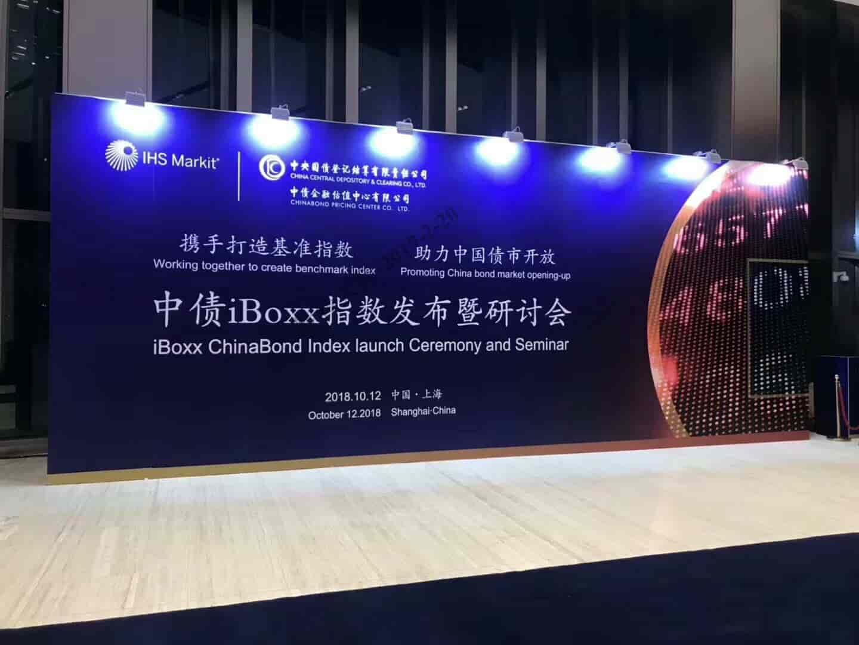上海大型会议舞台搭建公司开业策划布置设计_中科商务网