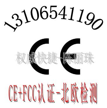 手术刀CE认证手术帽CE认证13106541190陈丽珠