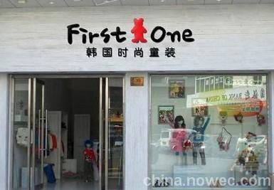 firstone韩国童装实体店铺;; 上海门头广告招牌制作(图); 广告;