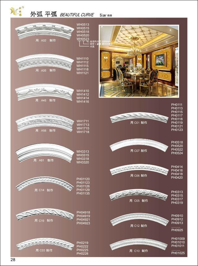 专业生产石膏线条角线,花角,平线,灯盘,浮雕,罗马柱,方柱罗马柱,圆弧