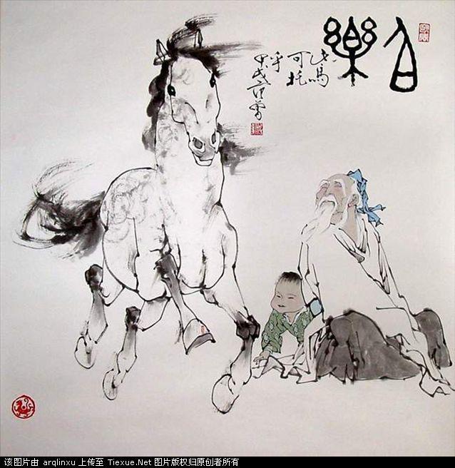范增书画作品 老子出关 郢人运斤成风 天下有道走马以粪 下士闻道
