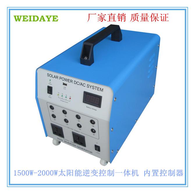 供应家用太阳能发电系统