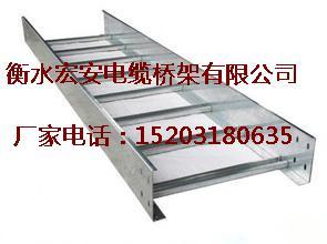 商业信息 热镀锌梯式桥架 钢制镀锌梯式桥架