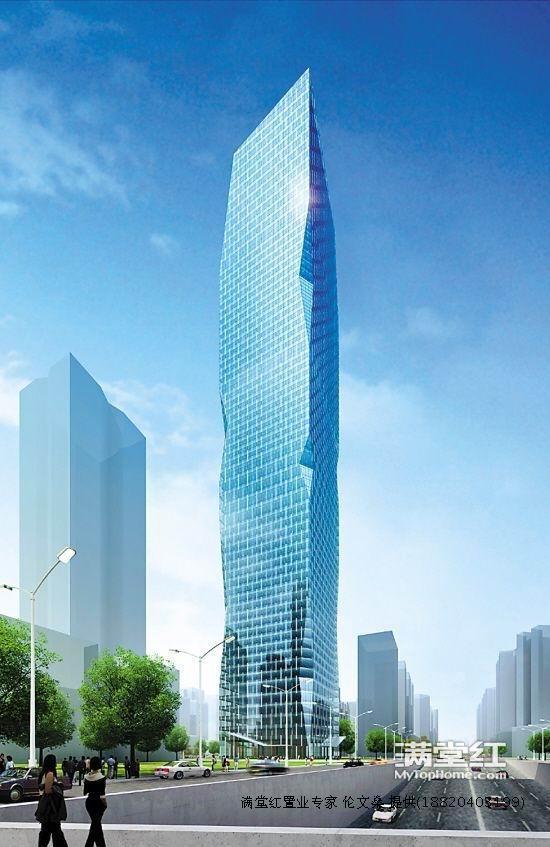 广州城建大厦 英文
