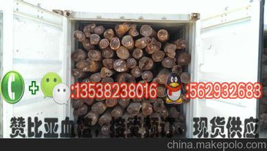 供应赞比亚血檀 上海一手纯正赞比亚血檀