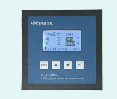功率因数控制器_供应pef系列功率因数控制器 许继信息