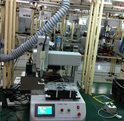 工业工具自动化