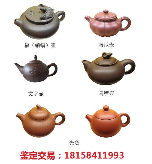 宜兴紫砂壶行业gdp_调查称宜兴紫砂壶市场依然存在造假现象