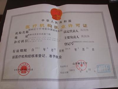 供应北京医疗器械公司 办 二类医疗器械备案