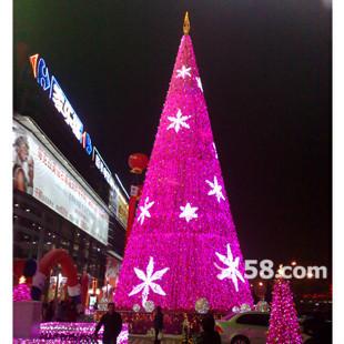 主要圣诞装饰品:圣诞树