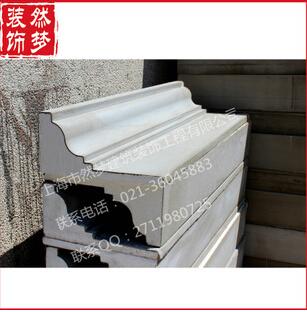 欧式eps线条-上海然梦建筑装饰工程有限公司