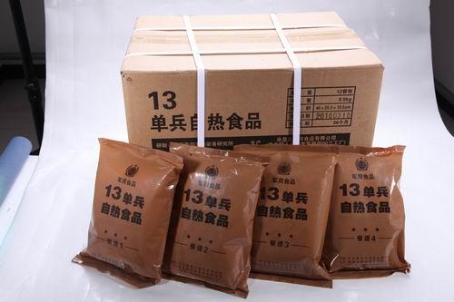 秦皇岛海洋食品有限公司(原中国人民解放军第四oo三工厂)始建于1960