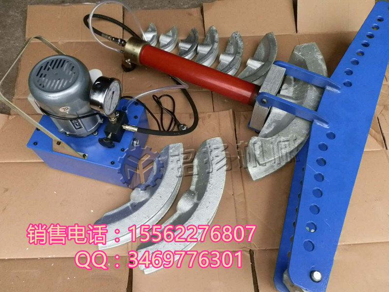 本厂生产的swg-4d手动液压弯管机液压部分用快慢手摇泵并设置超负荷卸