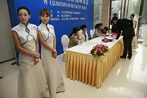 北京周年庆典活动策划公司
