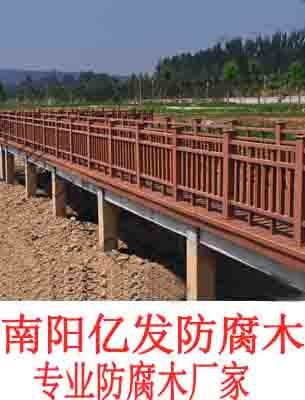 城市景观建设用防腐木材制造的木制小桥,木亭台,木楼阁,水边木栈道,木