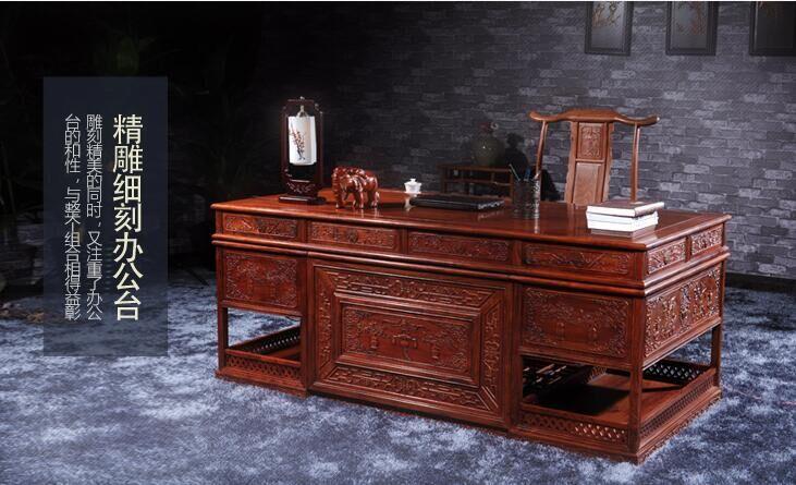 博古架,办公桌,中式床,中式沙发,欧式衣柜,简欧衣柜,官帽椅,圈椅,罗汉