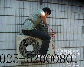 南京马桶疏通、下水道疏通、管道改装、水电空调维修