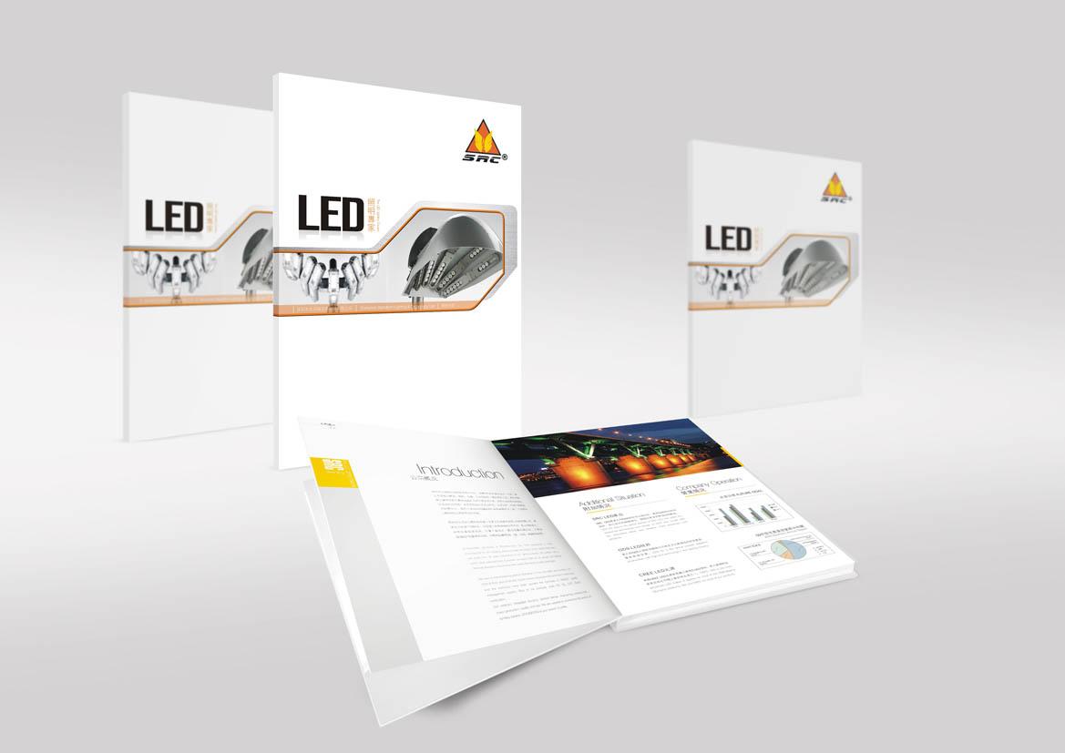 深圳led畫冊設計|光電產品目錄設計|照明彩頁設計