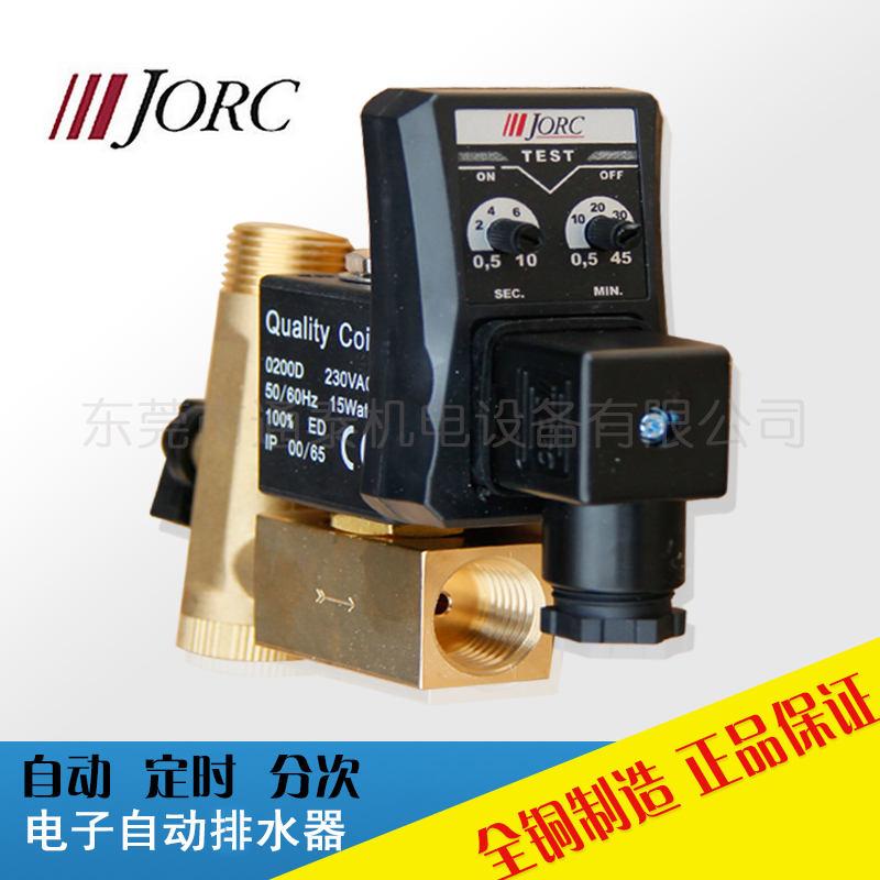 mic-a通用乔克电子排水器以模拟电路固态电子定时器与电磁阀相图片
