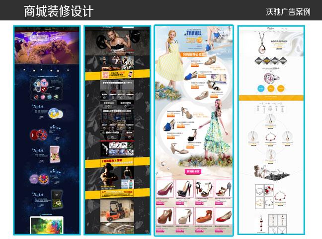 提供企业电商视觉设计 海报画册包装vi设计 拍摄