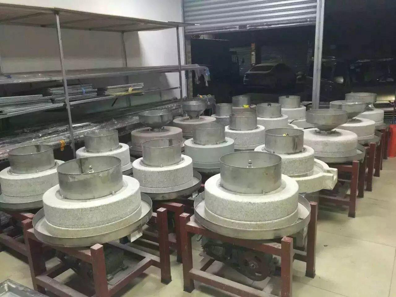 供应桂林电动石磨豆浆机 新报价GLDJ83 DDSM07
