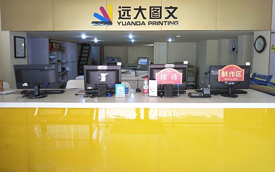 打印设计高速喷绘/数码黑白/数据工程复印/提供;彩色/效果图彩色打印本真上海可变图片