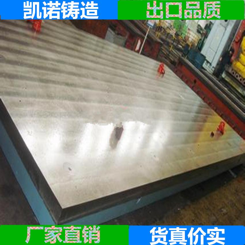 供应黑龙江检验平台,铸铁检验平板,检验工作台,大理石检验平台