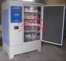 恒达厂家供应出售低价格砼水泥标准养护箱