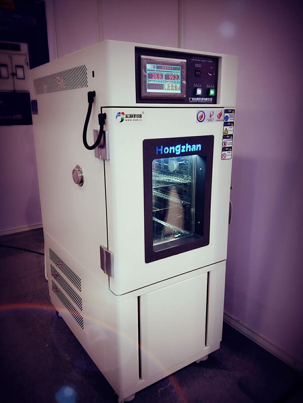 重庆电子高低温测试设备