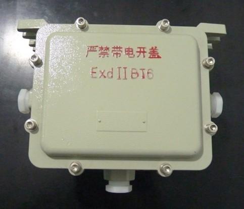 供应bdh系列防爆镇流器iib/iic 铝全金现货定制 防爆整流器电气箱