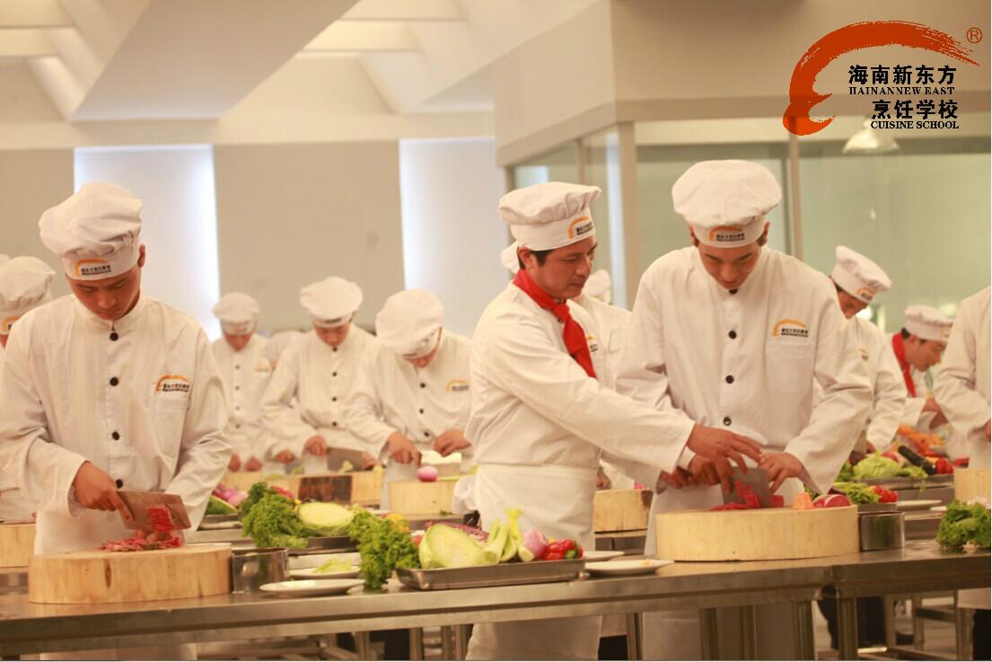 海南新东方烹饪学校学费?图片