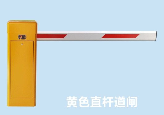 道闸产品描述: 产品设计造型美观,功能合理,采用连杆减速机,具有结构
