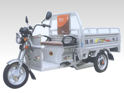 货运电动三轮车的生产厂家优惠价格是多少?