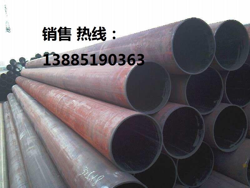 天然和空哪个重_贵阳无缝钢管具有中空截面,大量用作输送流体的管道,如输送石油,天然
