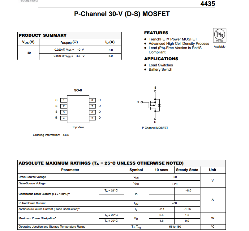 805电子管经典电路图