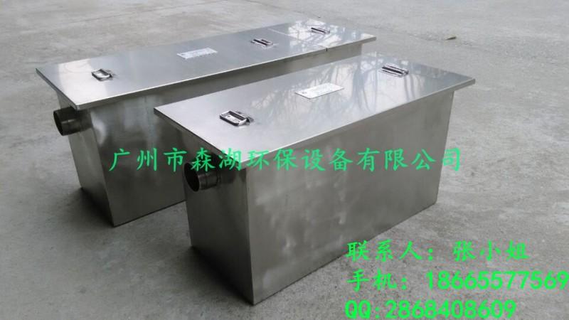 广州酒店厨房隔油池 油水油水分离器