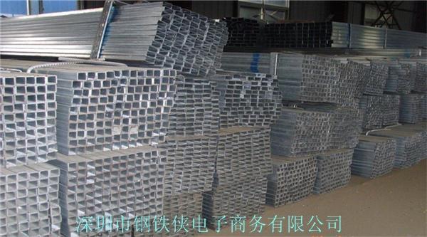 镀锌扁通:有良好的防腐防锈功能,常用于防雷接地的导体。型钢是钢材四大品种(板、管、型、丝 )之一。根据断面形状,型钢分简单断面型钢和复杂断面型钢(异型钢)。前者指方钢、圆钢、扁钢、角钢、六角钢等,后者指工字钢、槽钢、钢轨、窗框钢、弯曲型钢等。 下面解析几种常规产品:   A:方钢方形断面的钢材,分热轧和冷轧两种;热轧方钢边长5-250mm;冷拉方钢边长3-100mm。   B:圆钢圆型断面钢材,分热轧、锻制和冷拉三种,热轧圆钢的直径5-250mm,其中5-9mm的常用做拉拔钢丝的原料,叫做线材;