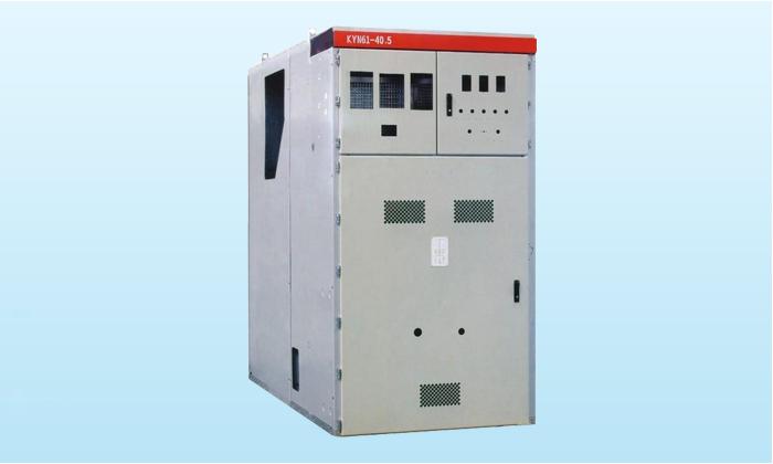 40.5高压手车式配电柜质量可靠